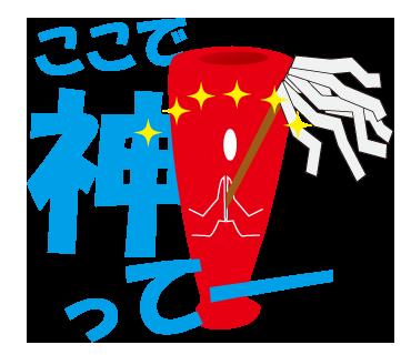 広島カープ応援LINEスタンプ レッドメガホンNEW チーン