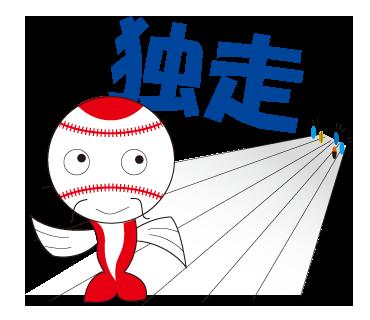 広島カープ優勝のLINEスタンプ
