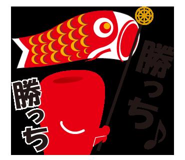 広島東洋カープ応援スタンプ「レッドメガホン2」