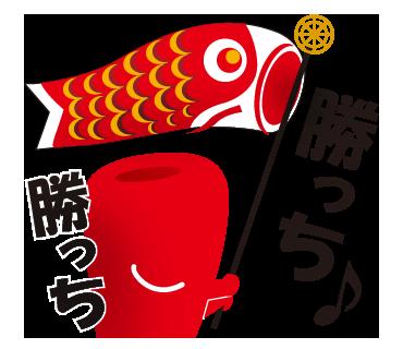 広島カープ応援LINEスタンプ レッドメガホンNEW 勝っち勝ち