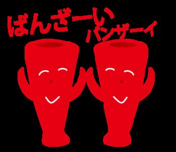 広島カープの人気LINEスタンプ