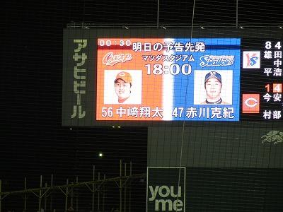 DSCN0166.jpg