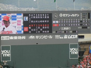 中崎がマエケンバリに超エース級の好投で1−0勝利