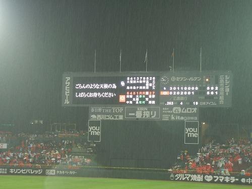 雨天中断1時間を耐えて會澤翼のタイムリーで勝利